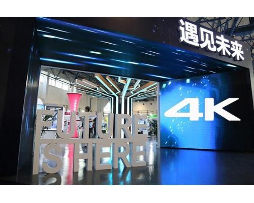 新品|安佳威视4K超高清模组800W震撼上市