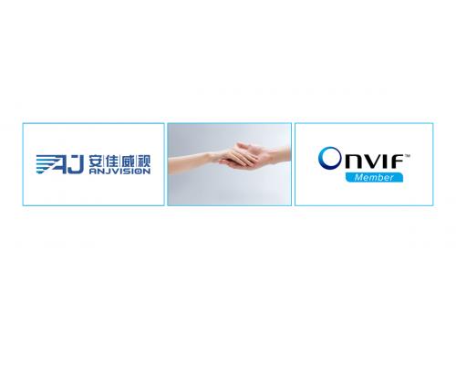 ONVIF一致性认证喜报!